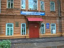 Учебный корпус Арзамасский филиал ННГУ