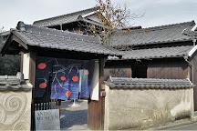 Ando Museum, Naoshima-cho, Japan