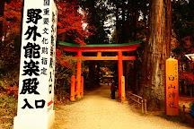 Hakusan Shrine, Hiraizumi-cho, Japan