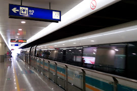 Станция метро  Pudong International Airport