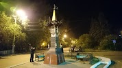 Нулевая верста на фото Архангельска