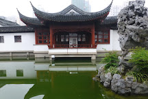 Shanghai Confucian Temple, Shanghai, China