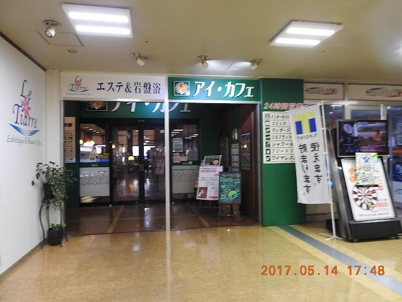 アイ・カフェ松山キスケBOX店