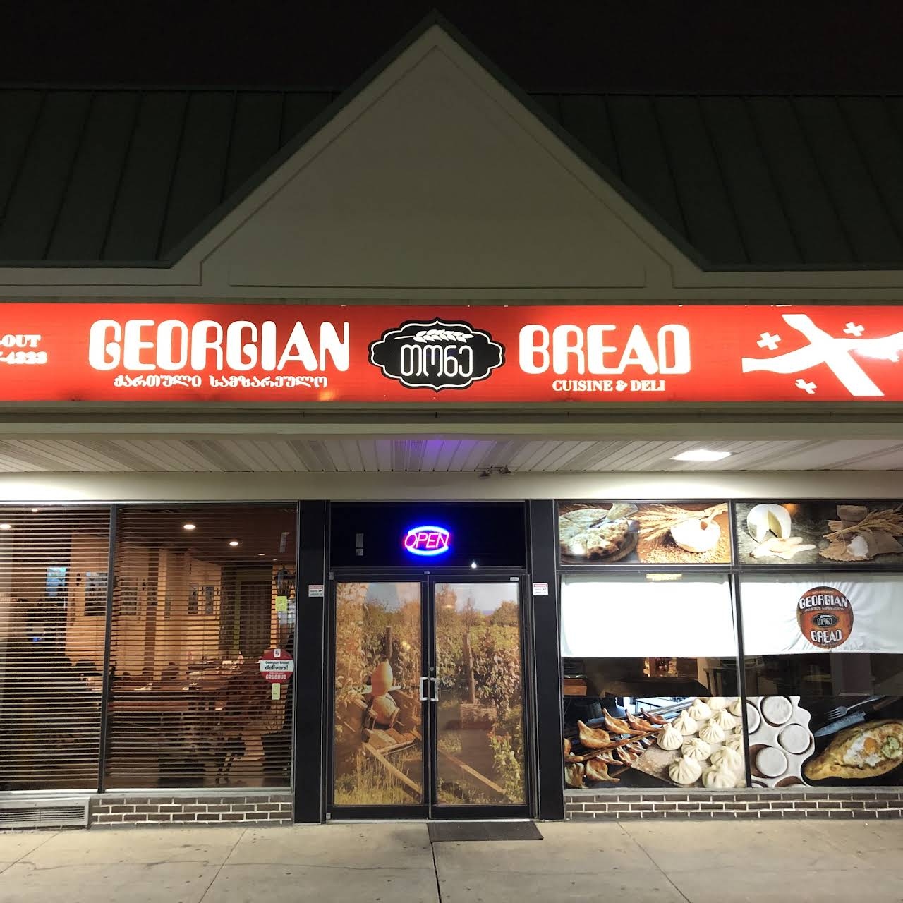 Georgian Bread Georgian Restaurant In Philadelphia