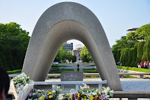 Peace Memorial Park - Hiroshima, Hiroshima, Japan
