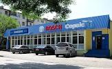 Bosch-сервис электроинструментов, Залесская улица на фото Симферополя