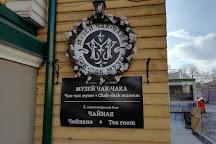 Museum of Chak-Chak, Kazan, Russia