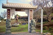 Sun Yat Sen Park, Kula, United States