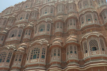 Rajasthan Holiday Tour, Jaipur, India