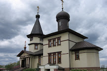 Church of the Narva Icon of the Mother of God, Narva, Estonia