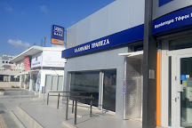 Kings Avenue Mall, Paphos, Cyprus