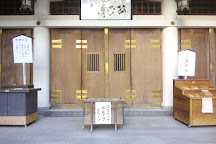Kato Shrine, Kumamoto, Japan