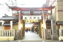 Tsuyunoten Shrine, Osaka, Japan