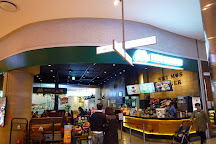 Kiel Lotte Gwangbok Store, Busan, South Korea