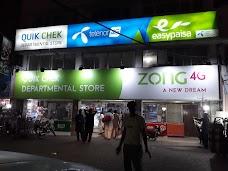 Quik Chek Departmental Store lahore