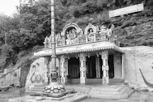 Sri Ramalingeswara Swami Vari Devasthanam, Vijayawada, India