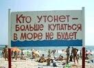 Садик 94, Партизанская улица на фото Самары