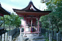Shugakuin Imperial Villa, Kyoto, Japan
