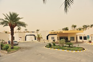 Abdul Latif Jameel Hospital for Medical Rehabilitation