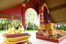 Singha Park, Mae Kon, Thailand