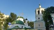 Храм Успения Пресвятой Богородицы в Путинках, Успенский переулок на фото Москвы