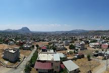 Kozan Kalesi, Adana, Turkey