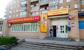 Московская ярмарка, улица Урицкого на фото Рязани