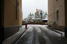 Bell tower of Saint Sophia's Cathedral, Kiev, Ukraine