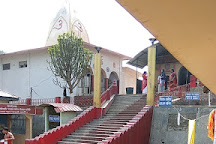 Navagraha Temple, Guwahati, India