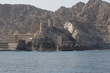 Al Alam Royal Palace, Muscat Governorate, Oman