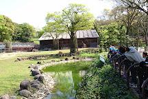 Ehime Tobe Zoo, Tobe-cho, Japan