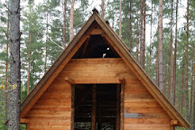 Trollegater Naturreservat, Rimforsa, Sweden