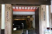 Historic Relic Sado Gold Mine, Sado, Japan