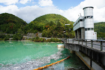 Shinaki Dam, Nakanojo-machi, Japan