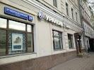 УРАЛСИБ, Оружейный переулок, дом 3, строение 1 на фото Москвы