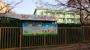 "Детский центр ""Муравейник"""