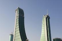 Kids Kingdom, Manama, Bahrain