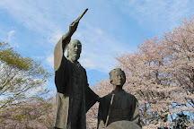 Soneshiro Park, Ogaki, Japan