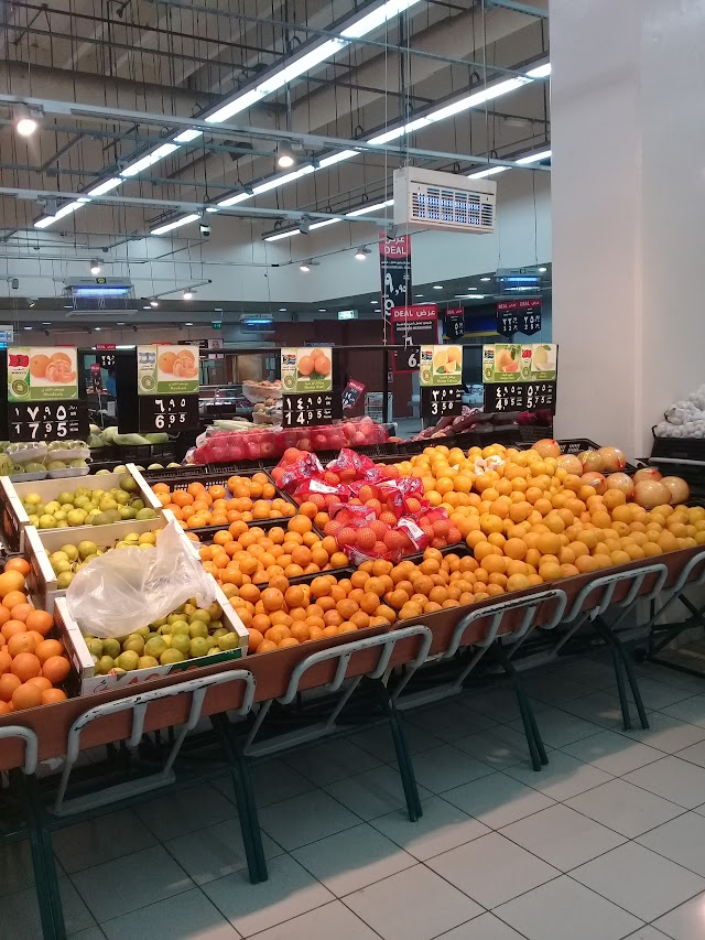 Carrefour Sulaymaniyah