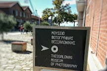 Thessaloniki Museum of Photography, Thessaloniki, Greece