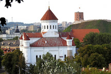 Orthodox Cathedral, Vilnius, Lithuania
