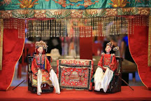 Teochew Puppet and Opera House, George Town, Malaysia