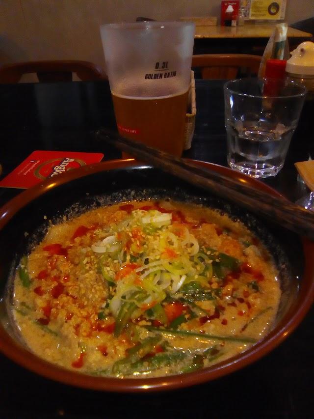 Udon Noodle Restaurant
