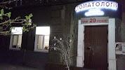 СТОМАТОЛОГИЯ ДОКТОРА ЧЕЛЕНГИРОВА, улица Льва Толстого на фото Киева