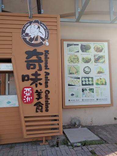 KeiMei Asian Cuisine