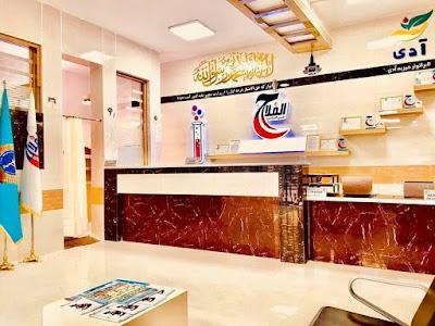Alfalah Medical Laboratory