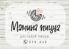 МАМИНА ПИЦЦА, служба доставки готовых блюд, проспект Мира на фото Томска
