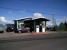 Calasa Gas Station On Copp Rd. In Kula HI. maui hawaii