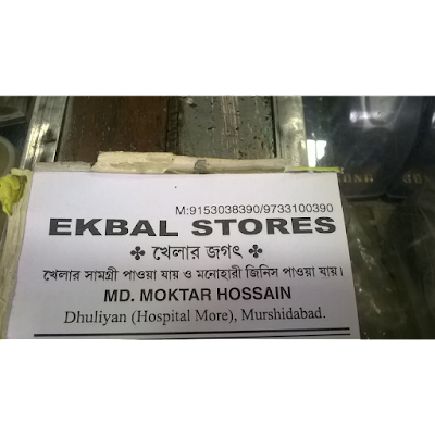 Ekbal Stores