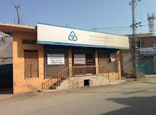 The First Microfinance Bank Ltd. larkana
